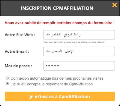 موقع CPMaffiliation يقدم 10 يورو مجانية بمجرد التسجيل عليه