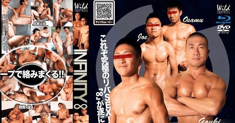 Gay Bareback Asian