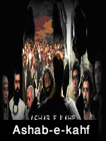 http://www.shiavideoshd.com/2015/06/ashab-e-kahf-in-urdu-full-movie.html