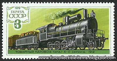 Train stamp I-4-0 Serie V 1912