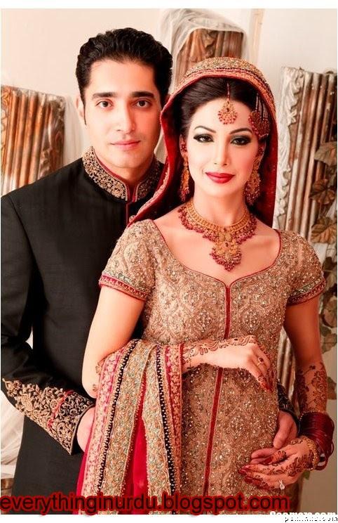Urdu Muslim Groom Seeking Bride 14