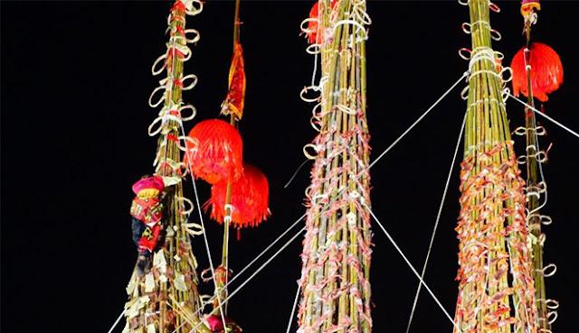 Qiang Gu Permainan Tradisiona Cina