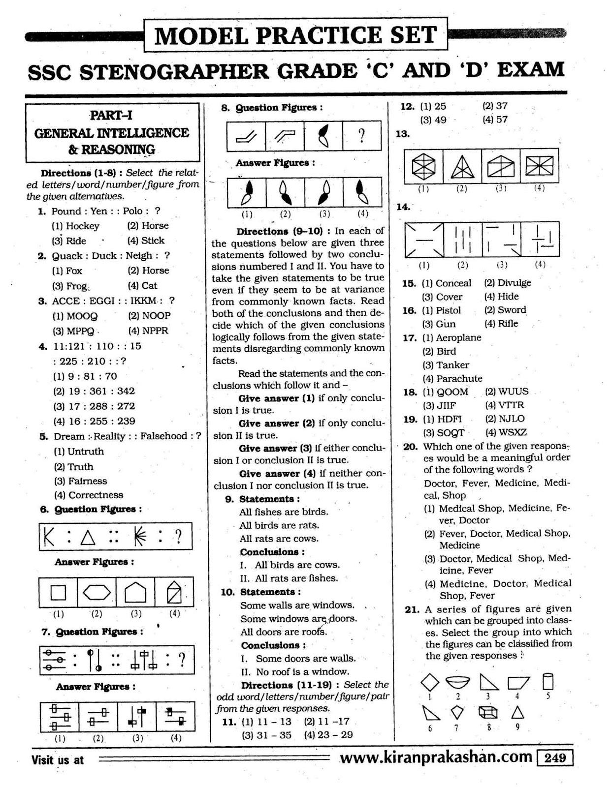 Ssc Stenographer Question Paper 2012 Pdf