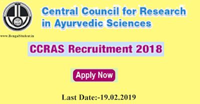 CCRAS Recruitment 2019 - Apply Online Administrative Officer 15 Posts