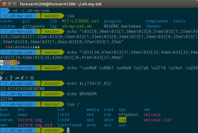 網頁設計微筆記: 11 5 安裝與設定ZSH
