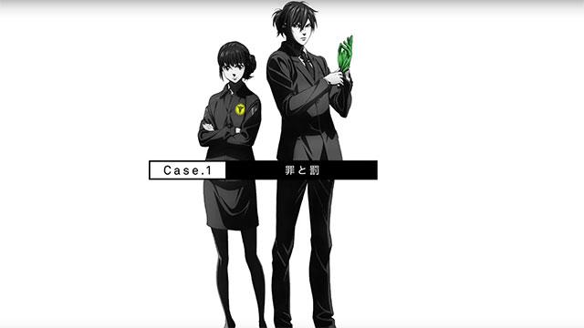 Psycho-Pass case 1 2019