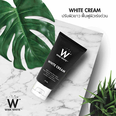 WinkWhite WHITECREAM