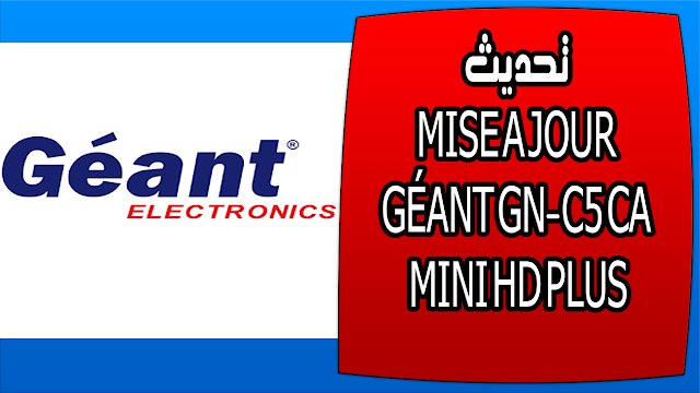model :Géant C5 CA MINI HD PLUS version:v2.35 la date: 09/02/2015     لتحميل التحديث V1099