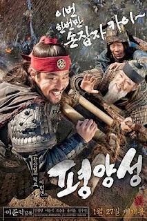 Anh Hùng Xung Trận