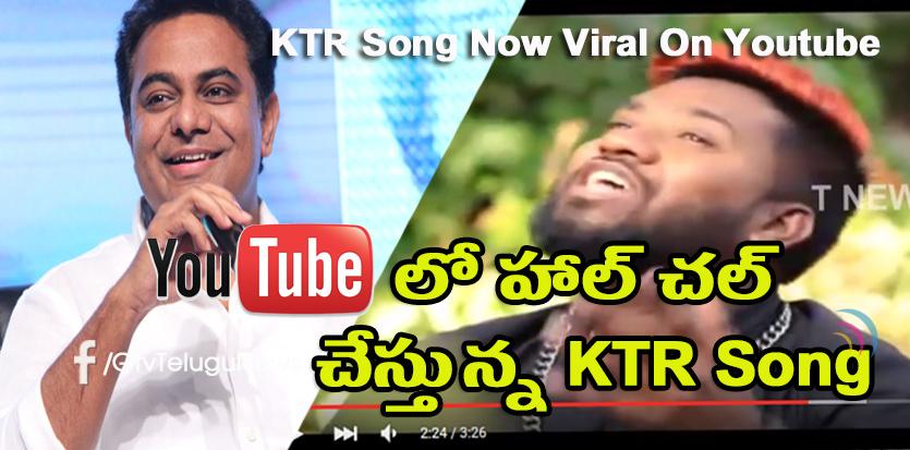 KTR Song, KTR Telangana Song, Sensational KTR Song, Ktr Viral Song