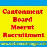 Cantonment Board Meerut Jobs