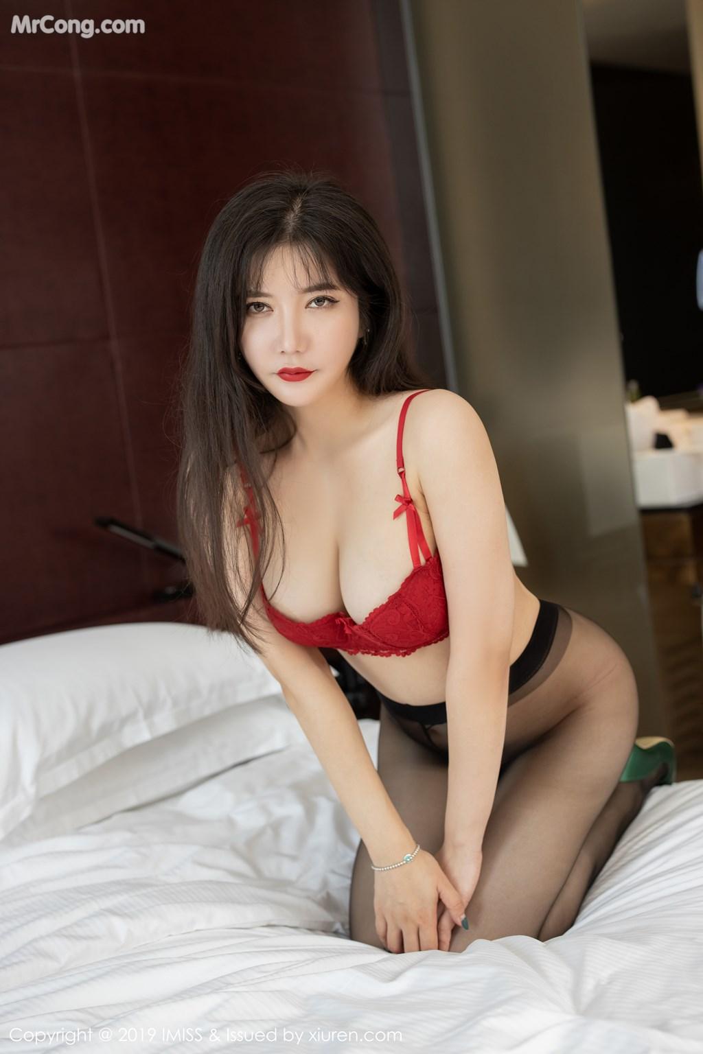 IMISS Vol.379: 心妍小公主 (33P)