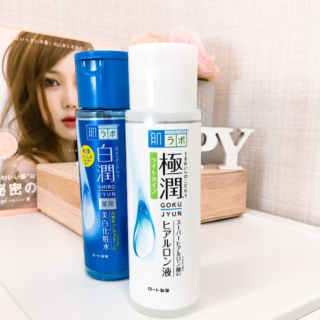 HADA LABO Hydrating Lotion Light Review