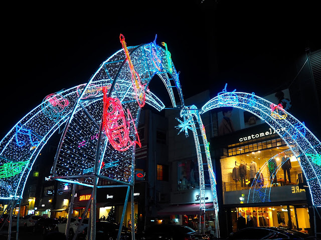 Musical arches of Christmas lights over the road in Nampo, Busan, South Korea
