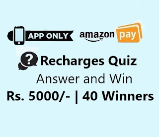 amazon pay recharges quiz time answers and win 5000 as amazon pay balance free free