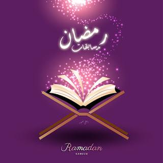 مسابقات رمضان 2018