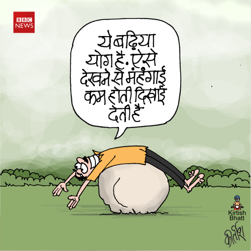 bbc cartoons, cartoonist kirtsh bhatt, indian political cartoon, cartoons on politics, daily Humor, neerav modi cartoon, international yoga day, narendra modi cartoon, dearness cartoon