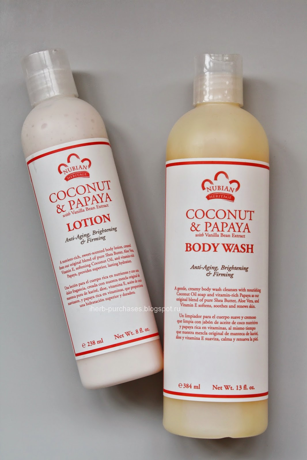 Nubian Heritage, Body Wash, Coconut & Papaya, 13 fl oz (384 ml) + Nubian Heritage, Coconut & Papaya Lotion, 8 fl oz (238 ml)