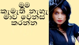 chats with Actress Gangu Roshana