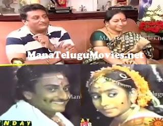 Actor PruthviRaj couple in VivahaBandham -21st Aug
