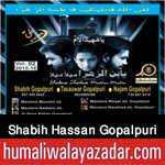 http://www.humaliwalayazadar.com/2015/10/shabih-hassan-gopalpuri-nohay-2016.html