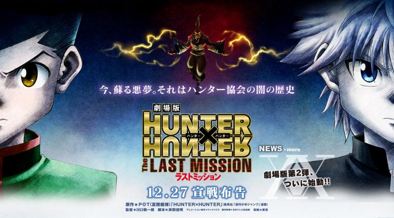 Hunter x Hunter: Nhiệm Vụ Cuối Cùng