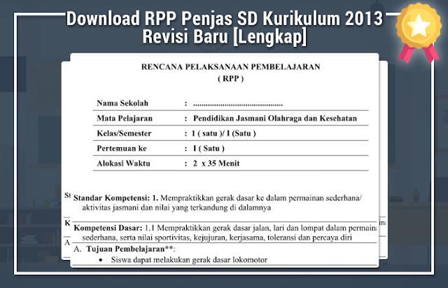 Download RPP Penjas SD Kurikulum 2013 Revisi Baru [Lengkap]