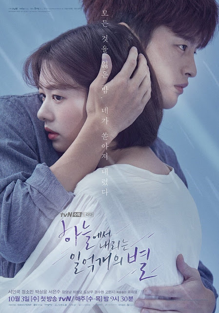 Drama Korea Hundred Million Stars From The Sky Subtitle Indonesia