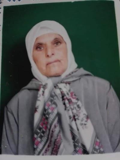 تعزية في وفاة المرحومة خناتة حميد الله
