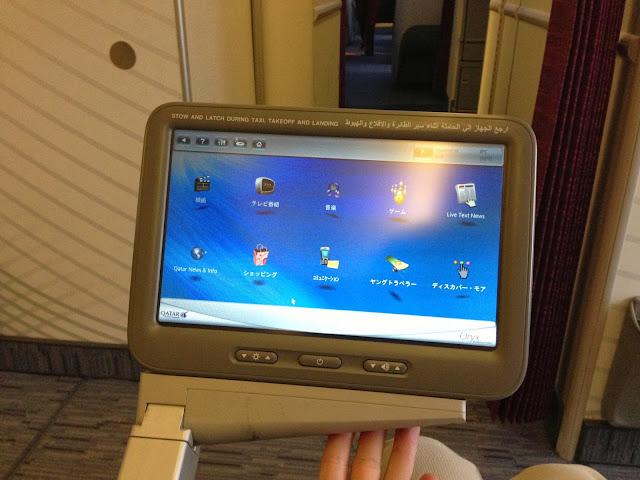 qatarairlines-seat-display