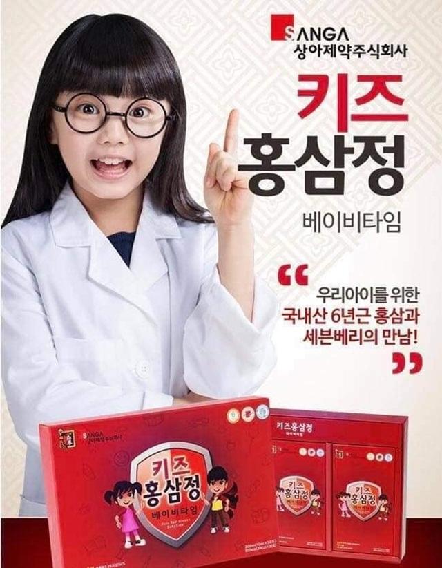 Hồng sâm baby Hàn Quốc