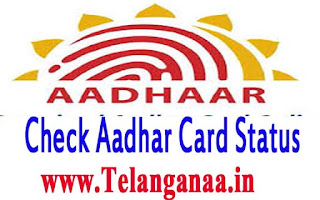 Updated Aadhar card Status -Updated Check Aadhar Card Status