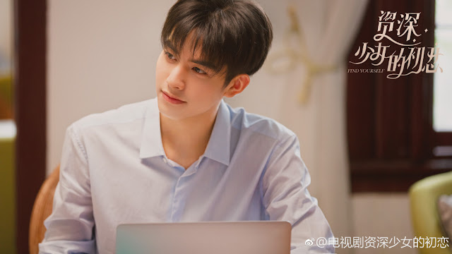find yourself cdrama song weilong