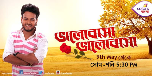 'Bhalobasha Bhalobasha‬' Colors Bangla Upcoming Tv Serial Story Wiki,Cast,Promo,Title Song,Timing