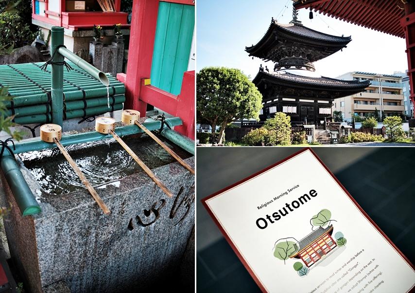 otsutome japan tempel osaka