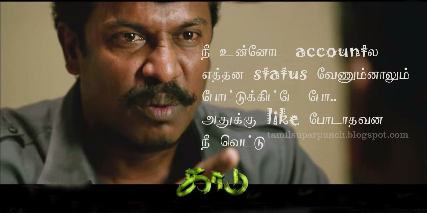 3 tamil movie dialogues ringtones / Derann super 8mm film