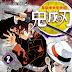 Manga Kimetsu no Yaiba Bahasa Indonesia (Tamat)