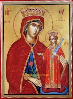 993-994-995-Παναγία Ρόδον το Αμάραντον-εικόνες αγίων χειροποίητες εργαστήριο προσφορές πώληση χονδρική λιανική art icons eikones agion-αγιος-άγιος-Άγιος-αγιοι-άγιοι-Άγιοι-αγια-αγία-Αγία