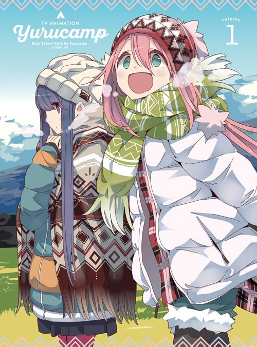 Yurucamp blu-ray vol 1