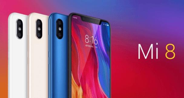 Bocoran Spesifikasi Dan Harga Smartphone Xioami Mi8 Terbaru di Indonesia