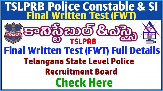 Telangana State level Police Recruitment Board Released Sub Inspector Constables Final Written Test  Dates for the candidates to who have qualified PMT TSLPRB Witten Test Dates announced tslprb-telangana-si-constable-final-written-exam-dates-released