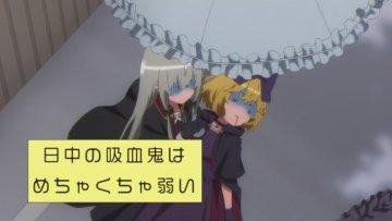 Tonari no Kyuuketsuki-san Episode 9 Subtitle Indonesia
