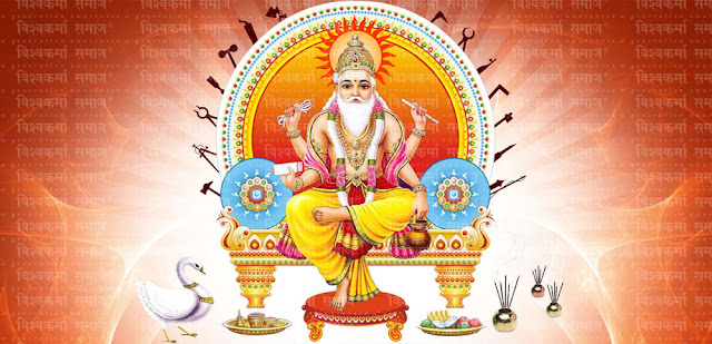 Best Lord Vishwakarma  Wallpaper For Your Computer