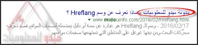 مدونة ميدو للمعلوميات midouinfo