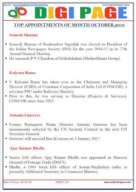 DP | APPOINTMENTS | 30 - Oct - 16