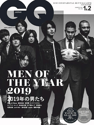 GQ JAPAN 2020年01-02月号 zip online dl and discussion