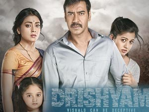 Movie Review Drishyam Visuals Can Be Deceptive Njkinny S Blog