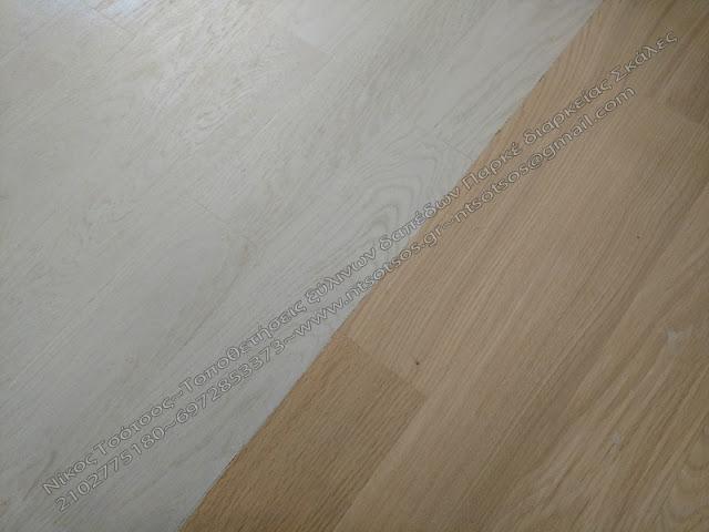 Αλλαγή χρώματος σε δρύινο πάτωμα