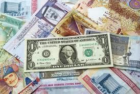 Khaleej forex exchange rate