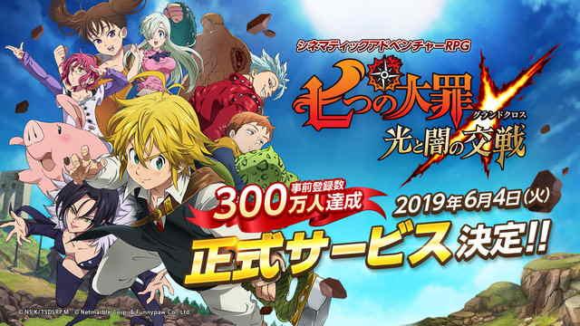 Nanatsu no Taizai/Seven Deadly Sins Smartphone RPG Dilrilis pada 4 Juni